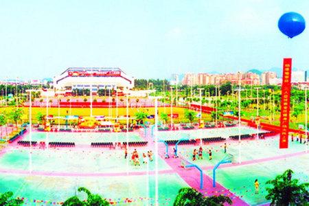 亚博体育app下载全民健身广场