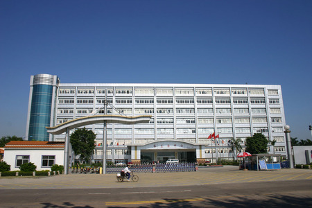 格兰仕(中山)电器公司